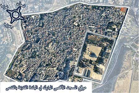 مسجد وكلمة و صورة 12538.imgcache