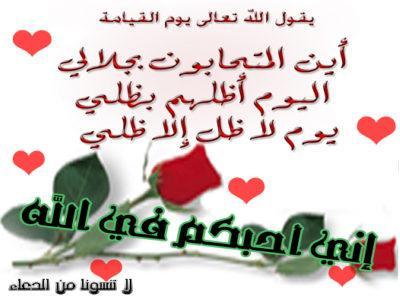 •.°.•ஐ•i|[♥موعدنا .......تحت ظل الرحمن♥]|i•ஐ.•.°.•  13321.imgcache